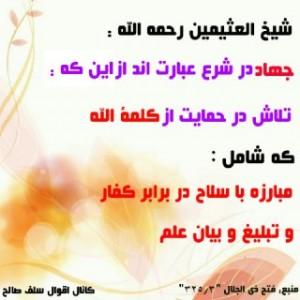 ba8a932a-03f3-4f82-962b-f204b965b408
